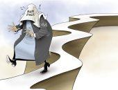 كاريكاتير الصحف الإماراتية.. إيران تسير على طريق غير مستقيم بسبب الاتفاق النووى