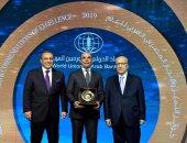 """صور.. 8 بنوك مصرية تحصد جوائز """"التميز والانجاز المصرفى العربى"""" فى لبنان"""