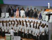 بدء الجلسة المغلقة للقمة الأفريقية لمناقشة الاندماج الاقتصادى الإقليمى