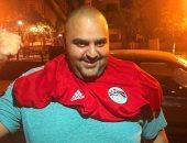 شيكو يرتدى تيشرت المنتخب.. ويعلق: مش أى حد يلبسها