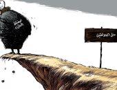 كاريكاتير الصحف السعودية.. رحيل صفقة القرن بلا عودة