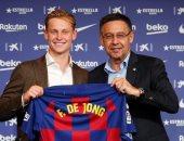 دي يونج يرفض إرتداء القميص رقم 14 مع برشلونة لهذا السبب