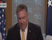وزير خارجية أمريكا: مؤسسات حقوق الإنسان الدولية ابتعدت عن مهمتها الأصلية