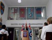 تيريزا ماى تلتقى بأفراد من الخدمة العسكرية فى مقر قيادة القوات المشتركة