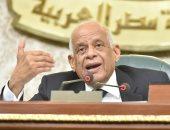 قانون الحجز الإدارى الجديد يلغي اشتراط توقيع شاهدين علي محضر الحجز