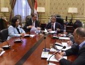 """""""رياضة البرلمان"""": جلسة مع الوزارة لتقييم أداء اتحاد الكرة بالفترة الماضية"""
