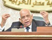 صور.. رئيس النواب يرفع الجلسة العامة بعد الموافقة على قانون المحاماة