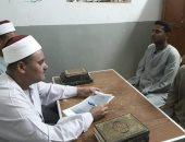 أوقاف الأقصر تعلن بدء التصفيات لمسابقة حفظة القرآن الكريم ( صور)