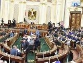 البرلمان يناقش اليوم 3 مشروعات قوانين ومد الطوارئ