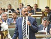 رئيس البرلمان يأمر بالتحفظ على هاتف نائب لتصويره لقطات من الجلسة العامة