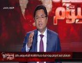 فيديو.. خالد أبو بكر مشيدا بالتأمين الصحى: الآن يحق كل مواطن العلاج بالمجان