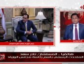 """فيديو..متحدث الوزراء لـ""""خالد أبو بكر"""": تسليم وتشغيل سد """"ستيجلر"""" يوليو 2022"""
