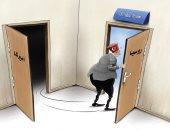 كاريكاتير الصحف الإماراتية.. تركيا تلجأ لروسيا بعد الحصار الأمريكى