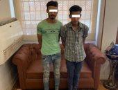 ضبط شخصين هاجما مسنة بمبيد حشرى وسرقا 320 ألف جنيه بالإسكندرية