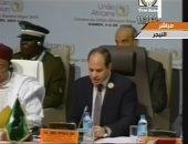 السيسى: أفريقيا من أغنى القارات..وندعم المستثمرين فى القطاع العام والخاص