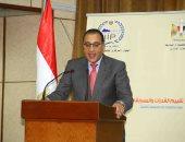 رئيس الوزراء يصدر قرارا بتعيين نائب للرئيس التنفيذى لوكالة الفضاء المصرية