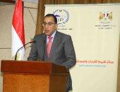 الحكومة: إطلاق منظومة التحول الرقمى اعتباراً من بداية أغسطس المقبل