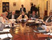 """صور.. """"قوى البرلمان"""" توافق على مواد بقانون التأمينات بشأن علاج العامل المصاب"""