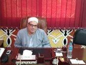 15 يوليو.. بدء اختبار المتقدمين لمراكز إعداد محفظى القرآن بالإسماعيلية