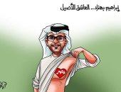 """إبراهيم بهزاد العاشق الأصيل لمصر فى كاريكاتير """"اليوم السابع"""""""