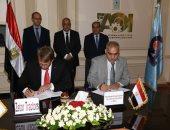 """""""العربية للتصنيع"""" توقع مذكرة تفاهم مع شركة عالمية لصناعة الجرارات الزراعية"""