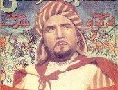س و ج.. كل ما تحب معرفته عن (خلوق السينما المصرية) الفنان حسين صدقي؟