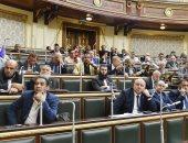 8 قوانين تنتظر الموافقة النهائية اليوم من البرلمان.. تعرف عليها