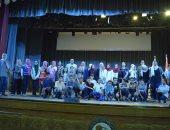 بدء الدورة الثالثة لبرنامج جامعة الطفل بجامعة بنى سويف بمشاركة 166 طالبا