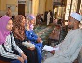 فيديو وصور.. اختبارات مسابقة الأوقاف لـ150 من حفظة القرآن الكريم بالأقصر
