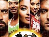 """لمحبى بوليود.. """"السينما الهندية"""" فى الهناجر الخميس"""