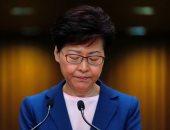 """رئيسة هونج كونج التنفيذية: """"العنف المفرط"""" يبرر تطبيق الطوارئ"""