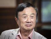 """مؤسس هواوى: نظام """"هونج منج"""" المنافس لجوجل سيكون أسرع 60% من أندرويد"""