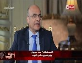 عمر مروان: شكوى النواب من غياب الوزراء لم تعد موجودة الآن