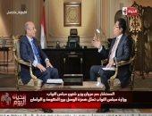 عمر مروان لـ خالد أبو بكر: السيسى يسعى لمصلحة مصر بغض النظر عن شعبيته