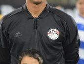 محمد صبحي أفضل حارس مرمي في بطولة أمم افريقيا تحت 23 عام