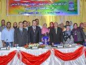 محافظ الإسكندرية يكرم المشاركين فى مبادرة ضمان جودة التعليم الأساسى