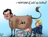 ترامب يحلب تميم فى كاريكاتير اليوم السابع