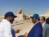 شاهد .. زيارة رئيس وزراء تنزانيا لمنطقة منطقة آثار الهرم (صور)