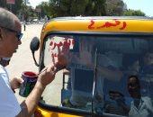 مدينة أبو النمرس تفرض أجرة موحدة على التوك توك..وتنهى إصلاح كسر ماسورة مياه