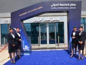 الطيران المدنى: مطار العاصمة الإدارية يحقق نقلة تنموية شاملة بالمنطقة.. صور