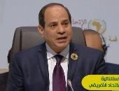 فيديو.. أبرز تصريحات الرئيس السيسى حول اتفاقية التجارة الحرة القارية