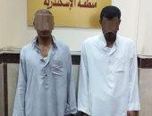 ضبط 4 عناصر إجرامية بحوزتهم 35 طربة حشيش بالإسكندرية