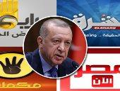 """نشطاء يتداولون فيديو يفضح نفاق """"معتز مطر وناصر وهشام عبد الله"""" لأردوغان"""
