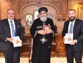 البابا تواضروس يستقبل عضوا مصريا بالبرلمان الكندى بالكاتدرائية