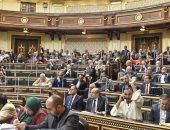 مجلس النواب يوافق على تغيير اسم منظمة المؤتمر الإسلامى