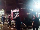 السيطرة على حريق فى شب بشقة سكنية بميت غمر الدقهلية