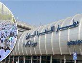 مطار القاهرة: الاثنين المقبل أخر رحلات سفر الحجاج.. والعودة 14 أغسطس
