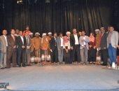 صور.. الأوبرا تحتضن أمسية ثقافية يمنية