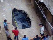 صور.. هبوط أرضى بالعجمى غرب الإسكندرية