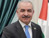 رئيس الوزراء الفلسطينى يجدد دعوته للاتحاد الأوروبى للاعتراف بدولة فلسطين